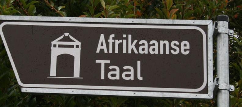 11 Grappige Afrikaanse woorden