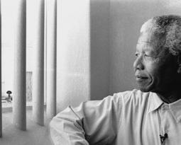 Nelson Mandela 1918-2018